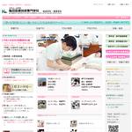亀田医療技術専門学校